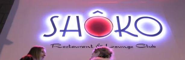 Shoko-Club-Lounge-Clubs-in-Barcelona-614x200